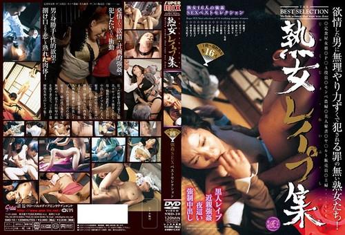 [SMD-10] 熟女レイプ集 強姦SEXベストセレクション